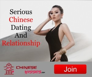 www.chinesekisses.com